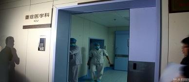 数字化手术室厂家