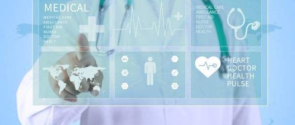 联德数字化医疗